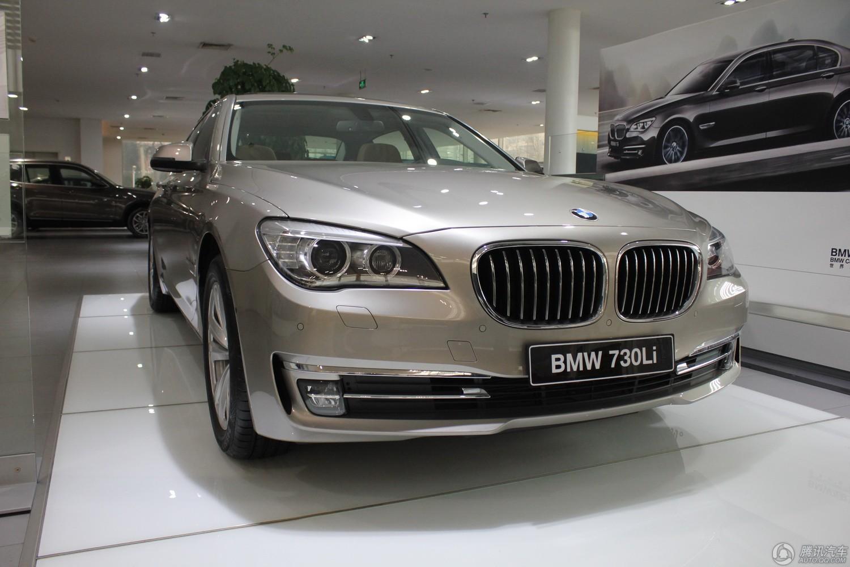 BMW 730LI for Day Rental