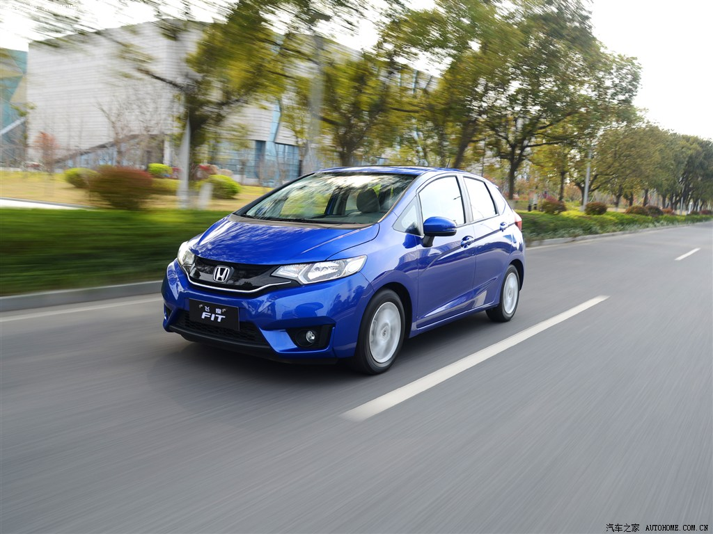Day Rental Honda FIT or similar
