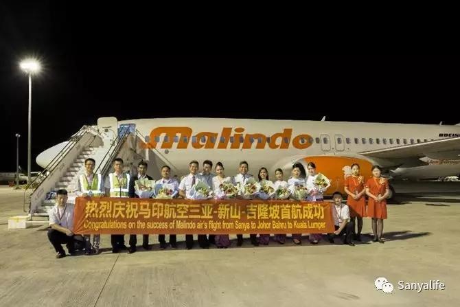 Fly Malindo Air to connect Sanya to Johor Bahru-Kuala Lumpur