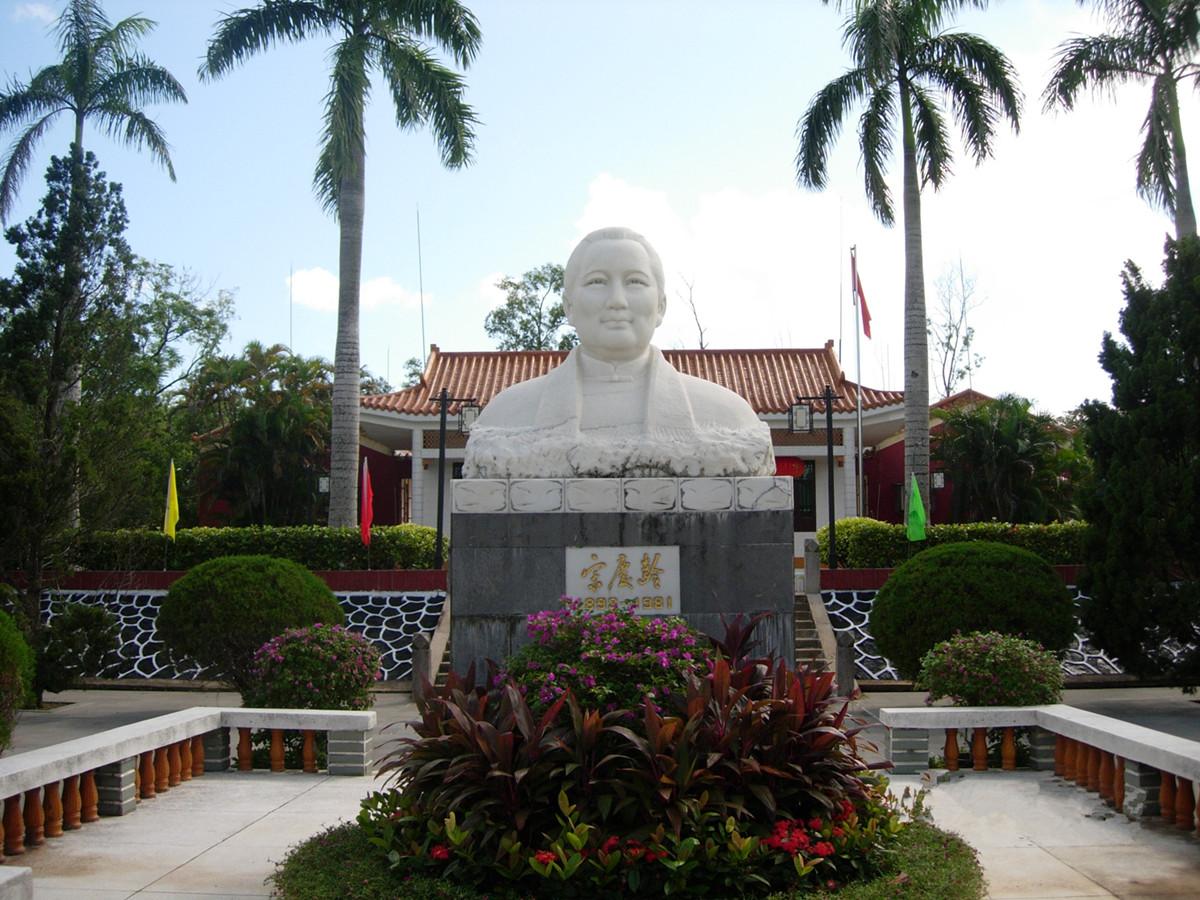 Ancestral Home Madam Soong Ching-Ling Hainan Island4