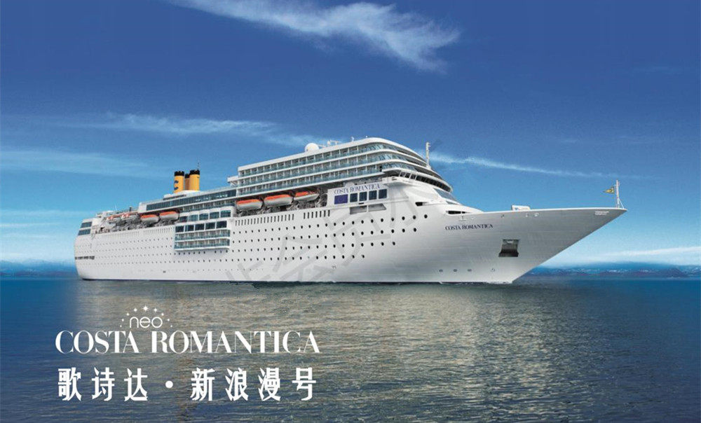 Costa Romantica Cruise to Da Nang Vietnam from Sanya Hainan