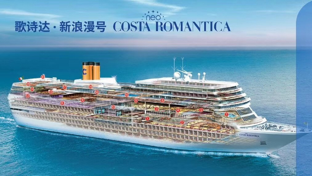 Costa Romantica Cruise to Da Nang & Halong Bay from Sanya Hainan
