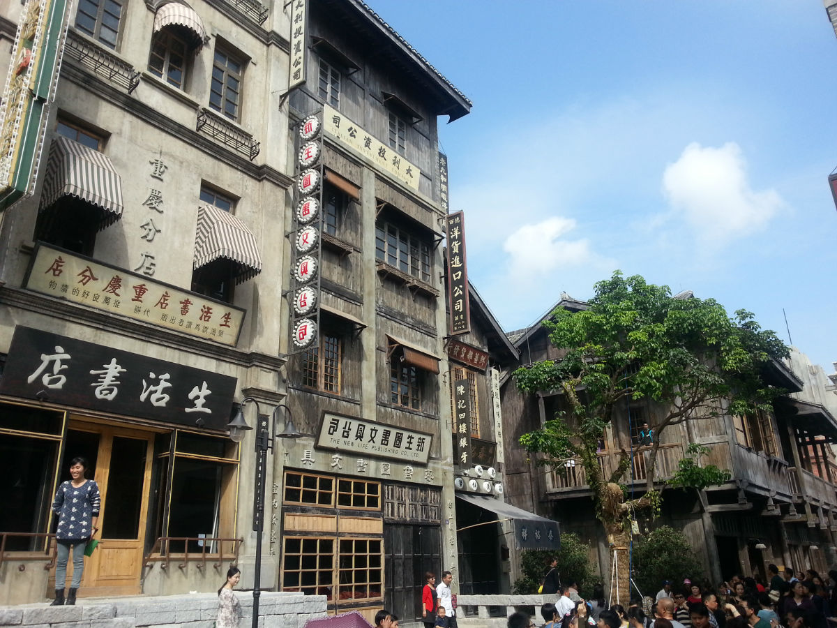 Fengxiaogang Movie World Haikou Hainan6