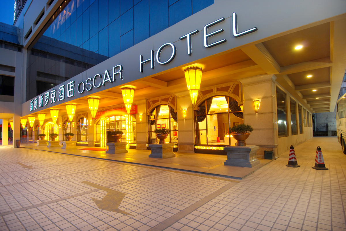 Haikou New Oscar Hotel, Budget Hotel right in the center of Haikou