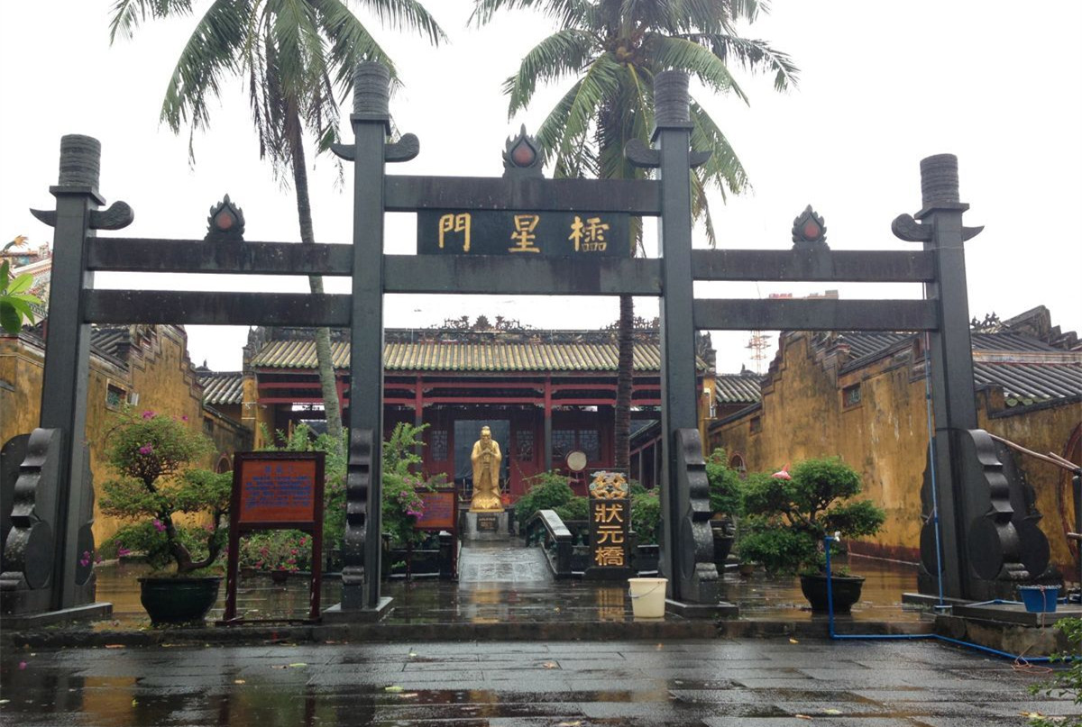 Wenchang Hainan Travel Guide