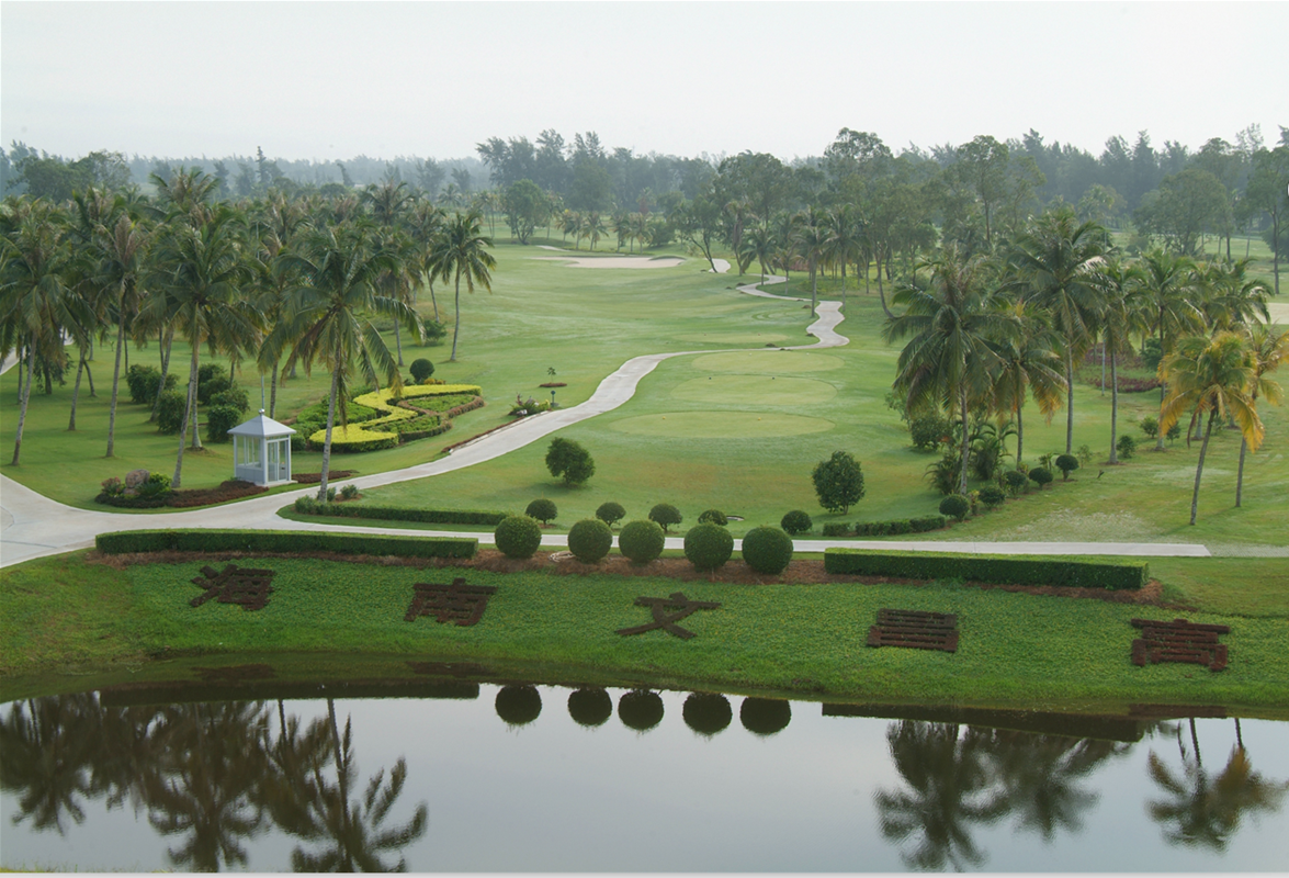 Wenchang Golf Club Wenchang Hainan Island