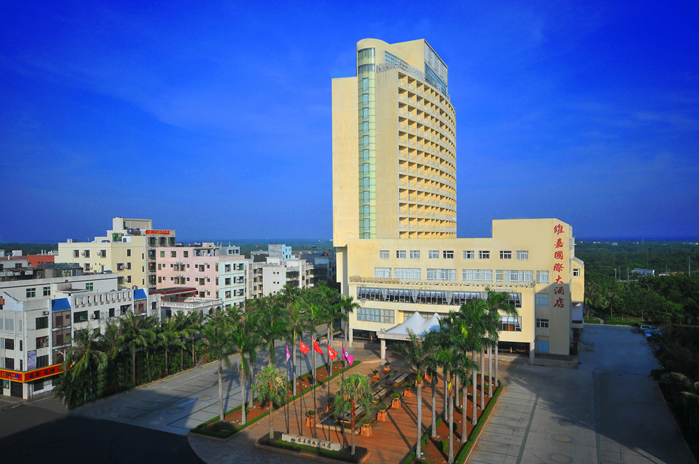 Wenchang Waika/Weijia International Hotel Hainan Island