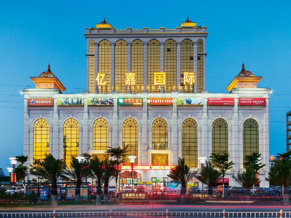 Yijia International Hotel at Wenchang Hainan Island