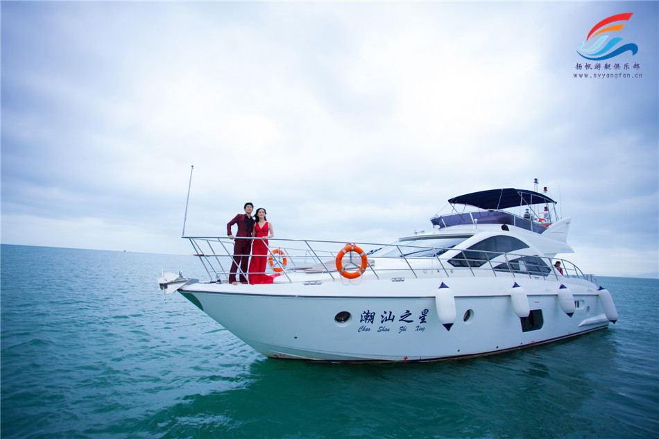 Yangfan Chaoshan Star or Libaijia 63 feet for 22 people