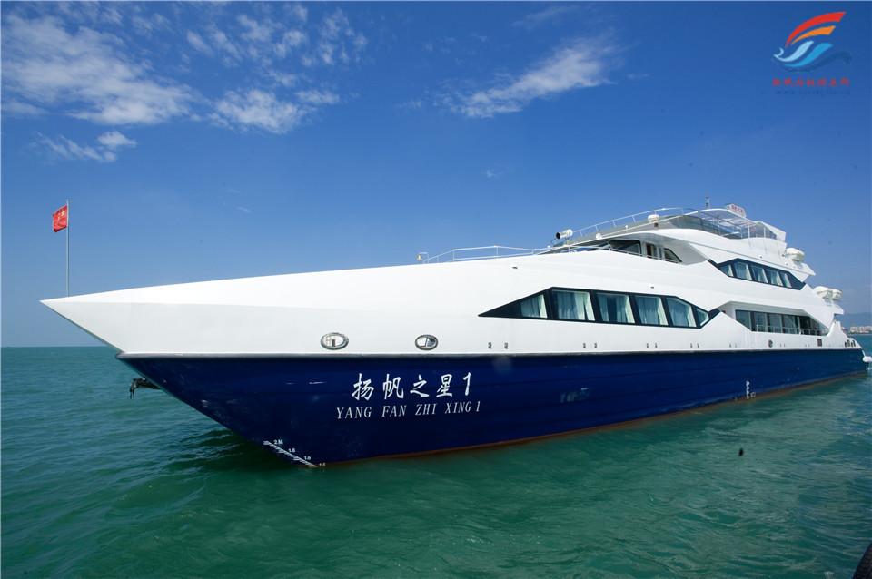 Yangfan Star 138 feet for 100-200 people at Sanya Hainan Island