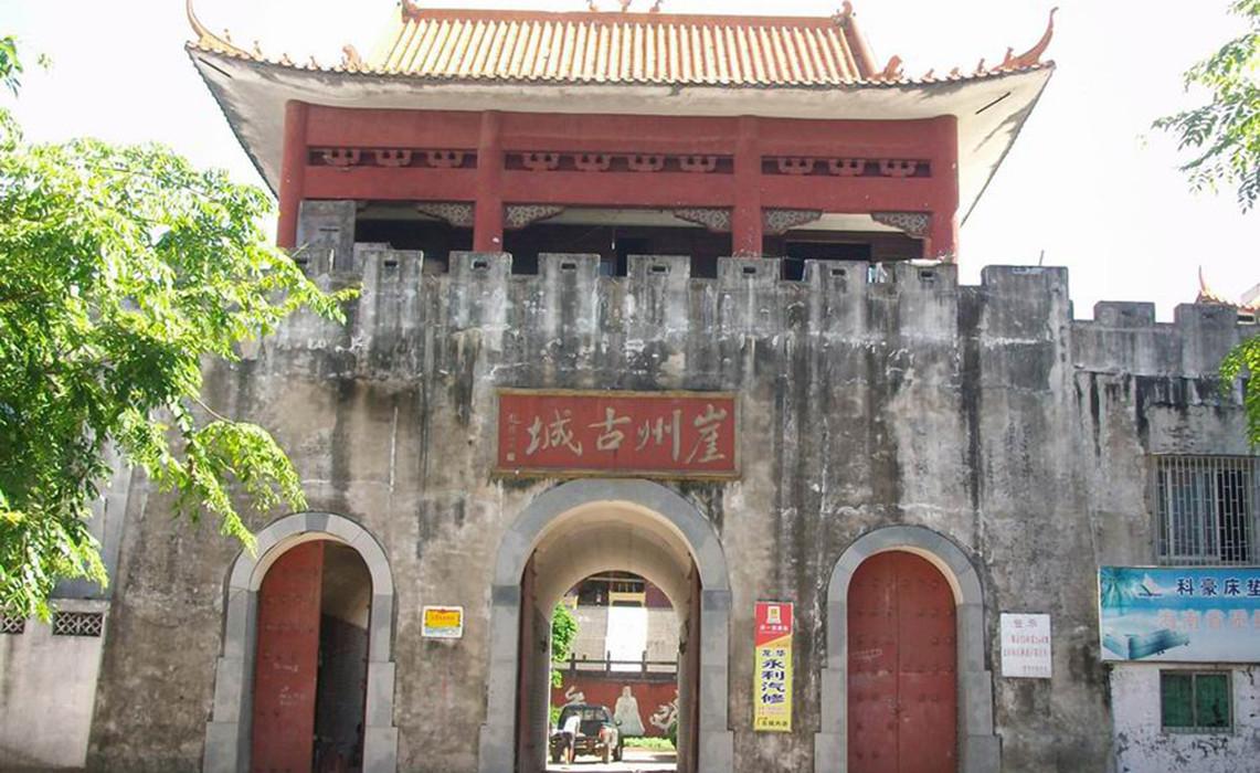 Nanshan Buddhism Culture Park with Guanyin & Yazhou Old Town