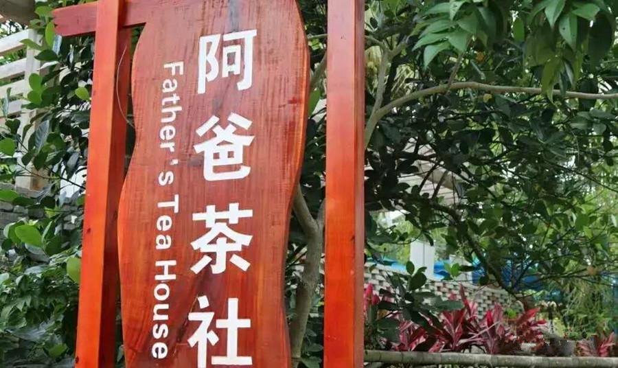Zhong Liao Village Sanya Hainan Island4