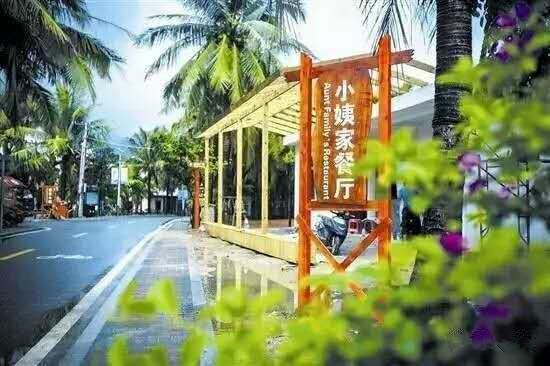 Zhong Liao Village Sanya Hainan Island5