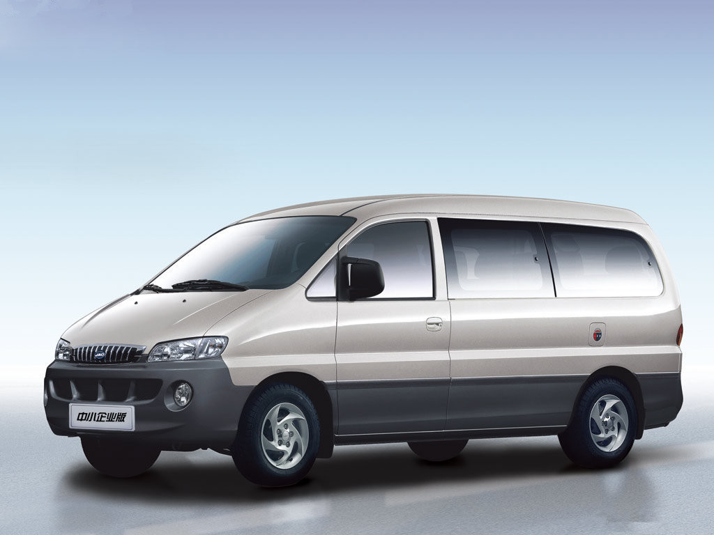 Sanya to Baoting Qixianling Van Transfer