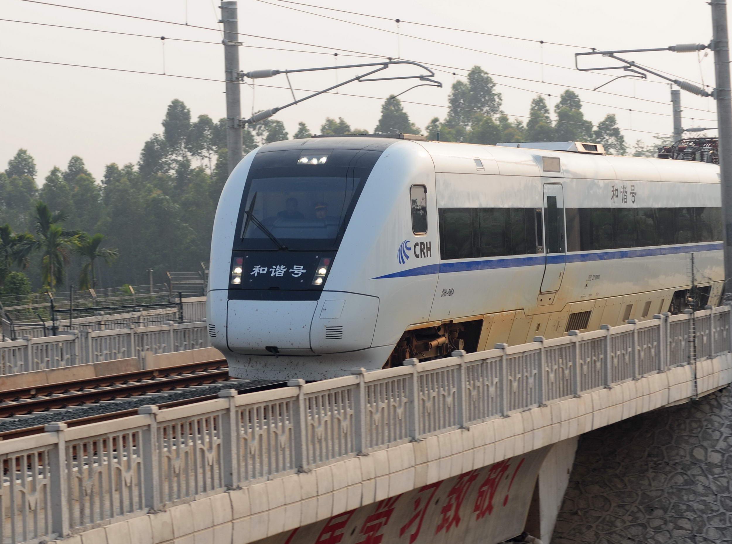 hainan_loop_train3