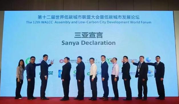 SanyaUpdateNews