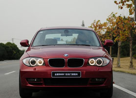 Hainan Island BMW 120i Day Rental for Tours